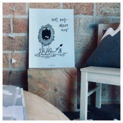 Niet eng wel moe - forex plaat - kinderkamer decoratie - speelkamer decoratie - posters - forex - aan de muur