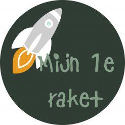 Kinderkamer muurcirkel mijn eerste raket
